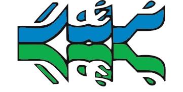Logo D&P Assekuranzmakler GmbH